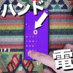 【片手電卓】- iPhoneアプリの使い方 -Newmo Calc –  ❼  -iOS, Apple- #Shorts