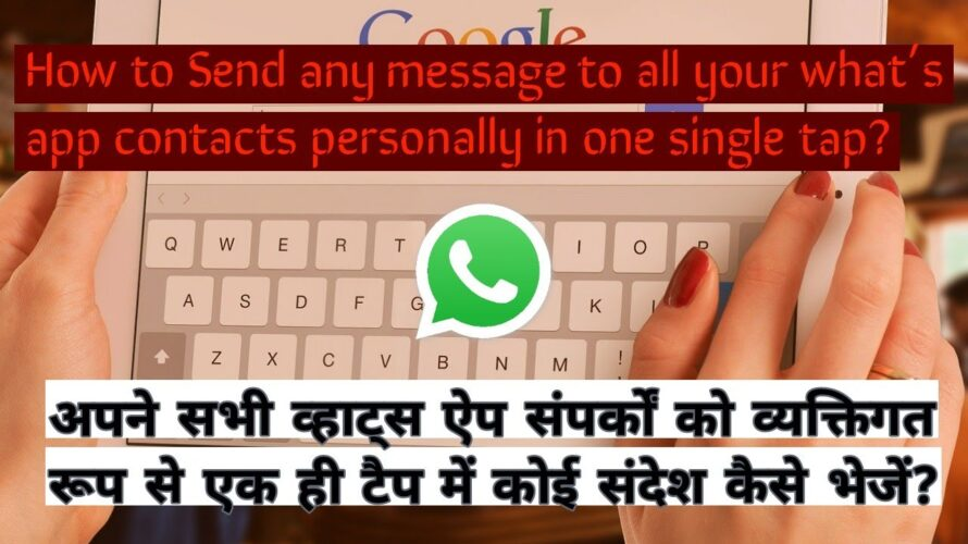 How to send one message to all contacts in what's app | In single tap |?
