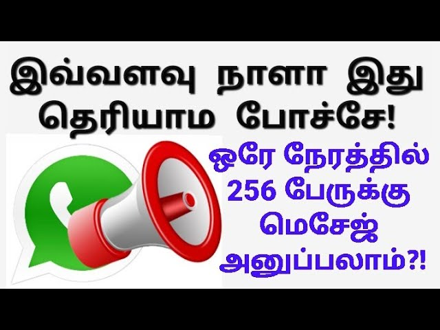 Whats app Broadcast feature   We can send  a  what's app message to 256 contact in one shot.